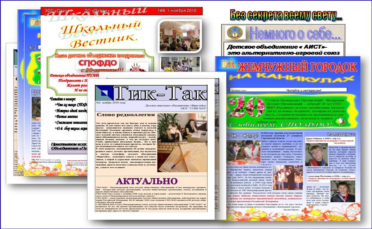 gazety.jpg